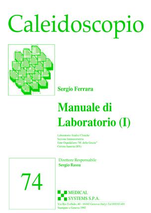 74_Manuale Laboratorio (I)_Copert