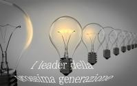 547_Leader