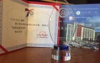 Certificato e trofeo 60